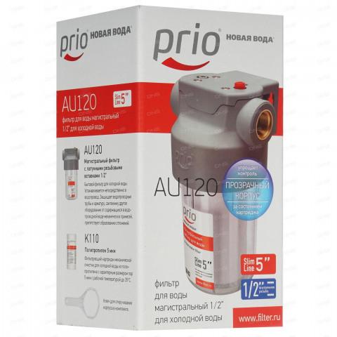 Магистральный фильтр AU120