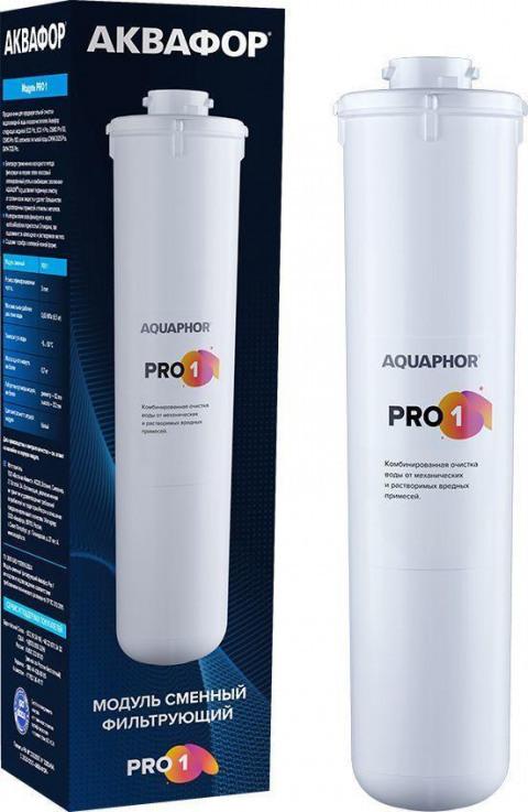 Картридж Pro 1 Аквафор